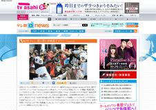 111030WEB版TV朝日ニュース