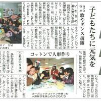 141223_fukushimaminpo