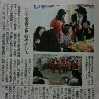 171218Fukushimaminyu